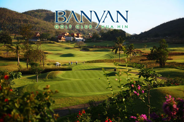 Banyan Golf Club Travel Destination Packages