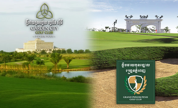 cambodia-packages-garden-city-grand-phnom-penh