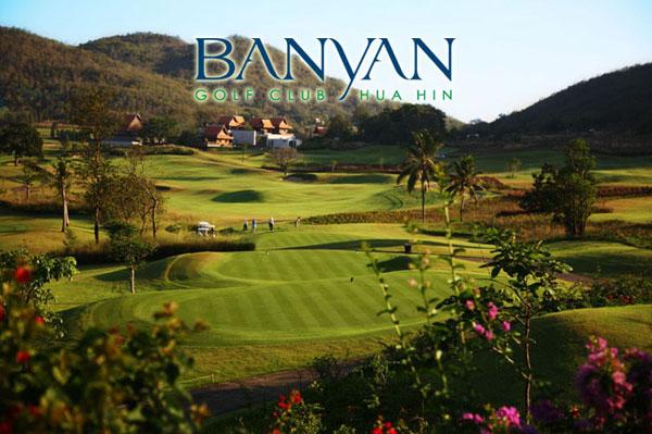 Banyan Golf Club Travel Destination Packages