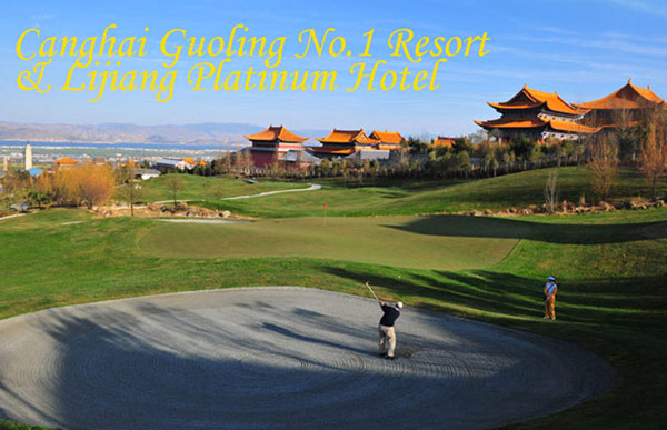 Canghai, China Golf Vacation Tour Packages and Holidays
