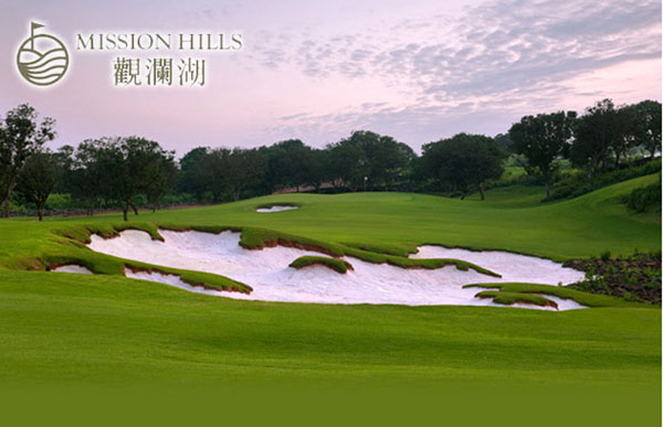 Mission Hills Thailand Golf Vacation Travel Packages