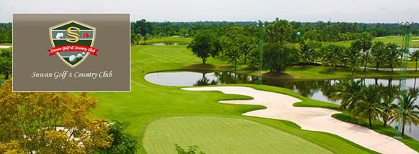 Suwan Golf Club Travel and Hotel Packages