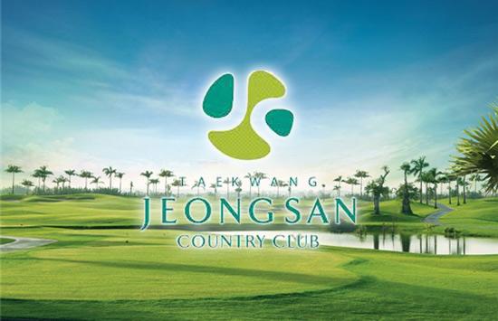 Jeong-San-Golf-Club